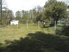 Скачать бесплатно фото Квартиры продам земельный участок в нижегородской области 81847085 в Нижнем Новгороде