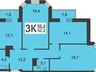 Продуманная и удобная планировка квартиры позволяет комфортн