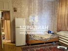 Продаю комнату 20 кв.м. в 3-комнатной квартире на ул. Дежнев