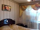 В Чистой продаже уютная 2-х комнатная кв-ра в микрорайоне Со