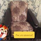 Продаю диван + кресло