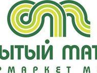 Гипермаркет мебели «Открытый материк» Гипермаркет мебели «Открытый материк» имее