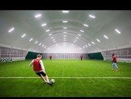 Мини футбол Нужен инвестор!  На реализацию спортивного поля под мини футбол ! Ес