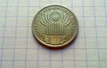 продам много монет ссср часть на фото