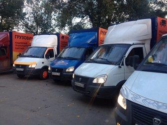 Уникальное foto Транспорт, грузоперевозки Переезды, перевозка мебели 15342550 в Нижнем Новгороде