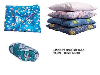 Скачать бесплатно foto Мебель для дачи и сада Матрас ватный 31786849 в Нижнем Новгороде