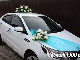 Скачать изображение Аренда и прокат авто Прокат украшений на авто 32393622 в Нижнем Новгороде