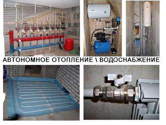Смотреть foto Сантехника (услуги) Вызов сантехника на дом, в офис, квартиру и т, д, 32409854 в Нижнем Новгороде