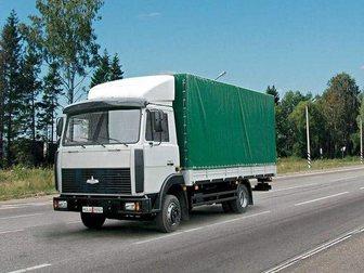 Скачать бесплатно фотографию  Устанавливаем моторы MAN на Маз Зубрёнок 32428392 в Нижнем Новгороде