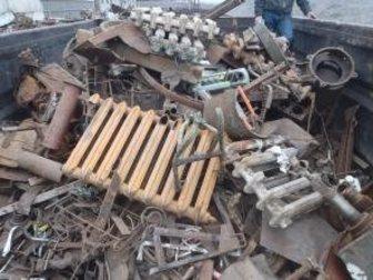 Смотреть изображение Транспорт, грузоперевозки Бесплатный вывоз металлолома по городу,области из дома, дачи 32596367 в Нижнем Новгороде