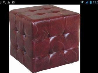 Уникальное фото Мебель для прихожей изготовим пуфики на заказ( самые дешевые цены) 32683199 в Нижнем Новгороде