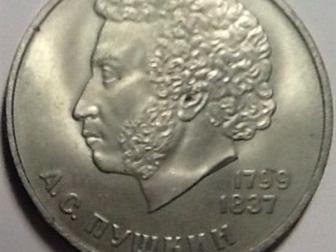 Скачать foto Коллекционирование продаю более 300 монет ссср 32952977 в Нижнем Новгороде