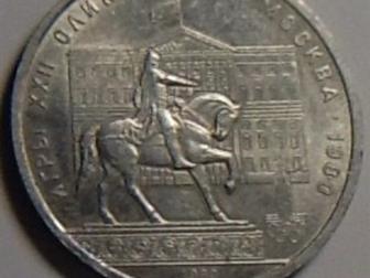 Уникальное foto Коллекционирование продаю более 300 монет ссср 32952977 в Нижнем Новгороде