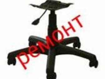 Скачать фотографию Столы, кресла, стулья ремонт всех видов компьютерных кресел 33054409 в Нижнем Новгороде