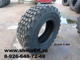 Свежее фотографию Шины Не дорогие и качественные шины 16, 9-24 для экскаваторов 33675912 в Нижнем Новгороде