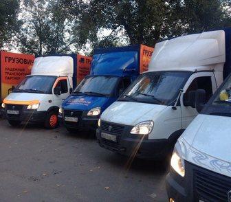 Фото в Авто Транспорт, грузоперевозки Минимальный заказ газели:  2 часа - 800 руб. в Нижнем Новгороде 0