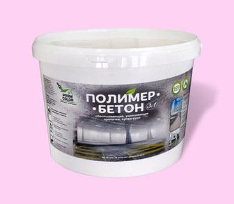 Изображение в Строительство и ремонт Строительные материалы Полимер-бетон: обеспыливающая упрочняющая в Нижнем Новгороде 208