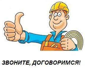 Изображение в Сантехника (оборудование) Сантехника (услуги) Мы предлагаем сантехнические услуги: замена в Нижнем Новгороде 0