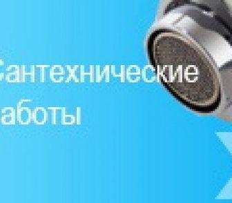 Фотография в   Мы выполняем любые сантехнические работы в Нижнем Новгороде 0