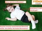 Увидеть изображение  Высококачественная детская одежда по низким ценам 35893437 в Уфе