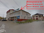 Скачать бесплатно foto Коммерческая недвижимость офис,аренда, кабинеты, студия 21,36,40,66кв, м, 96 кв, м, 39802363 в Нижнем Тагиле