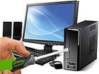 Увидеть фото Ремонт компьютеров, ноутбуков, планшетов Ремонт компьютеров на дому Asus, Aser, Apple, DELL, MSI, Microsoft, NEC, 42746378 в Нижнем Тагиле