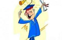 Курсовые, рефераты, дипломные, контрольные