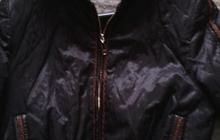 продажа курточка