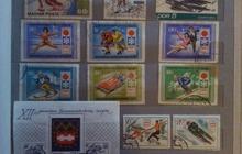 Почтовые марки 1963-90 гг