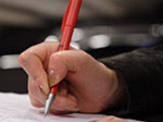 Скачать фото Разное Рукописный метод 38272713 в Нижнем Тагиле