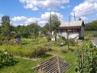 Фотография в Недвижимость Земельные участки Земельный участок для садоводства общей площадью в Ногинске 850000