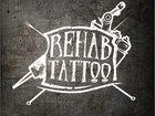 Фотография в Красота Тату салоны Единственная полноценная студия татуировки в Ногинске 0