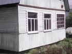 Продается дача в хорошем состоянии общая площадь домика 58 к