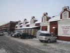 Сдается в аренду торговое помещение площадью 81 кв.м. распол