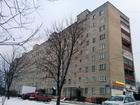Продается 3-комнатная квартира в хорошем состоянии, распашо