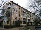Продается двухкомнатная квартира в Ногинске, 2 этаж /5 этажн