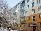 Продается однокомнатная квартира на 2-м этаже 5-и этажного к