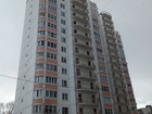 Замечательная квартира продается на 3-ем этаже 14-ти этажног