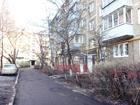 Продается 3-х комнатная квартира по адресу: г. Ногинск, ул.