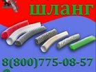 Уникальное фото Разное Шланг гофрированный 80 мм 33846032 в Ноябрьске