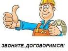 Изображение в Электрика Электрика (услуги) Любые электромонтажные работы. Подключения в Ноябрьске 300