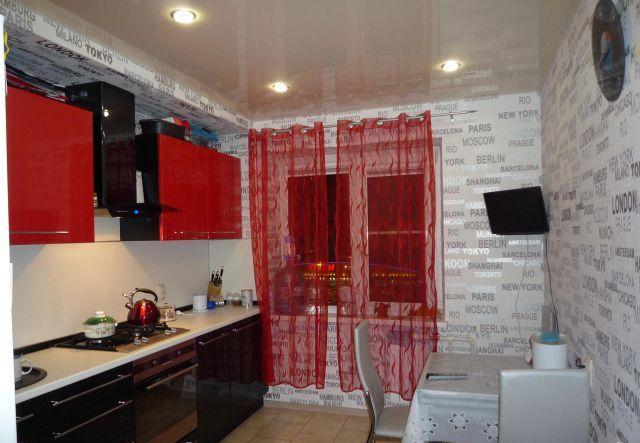 купить аренда квартир в норильске на длительный также может