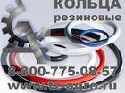 Фотография в   Резиновое уплотнительное кольцо используются в Норильске 13
