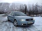 Audi A6 2.5CVT, 2004, 263000км