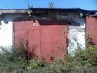 Просмотреть foto Гаражи, стоянки Продам Гараж 37534686 в Новоалтайске