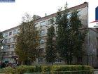 Скачать бесплатно изображение Комнаты Продаю секцию на Советской 20 34411088 в Новочебоксарске