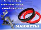 Увидеть фотографию  Манжета гидравлическая воротниковая 34884237 в Новочеркасске