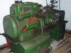 Просмотреть фотографию Строительные материалы Станки металлообрабатывающие 32662119 в Новокуйбышевске