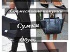 Фото в   Оптовый поставщик элитных женских сумочек, в Москве 500