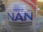 ���� �   ������ ������� ����� NESTLE NAN ������� �������. � ��������������� 350